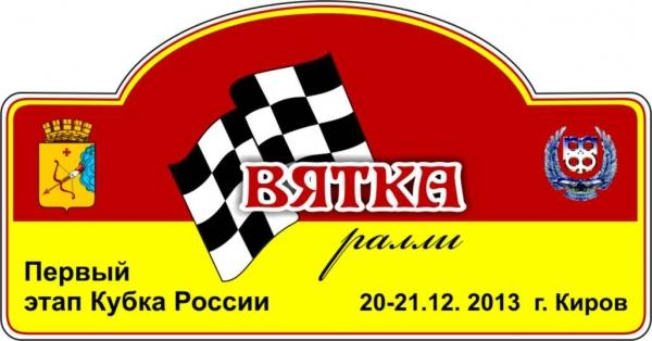 Логотип4